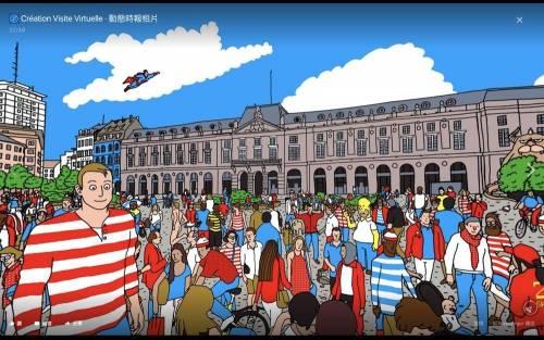 眼力大挑戰!360圖片裡還找得到威利 Where's Wally 嗎?