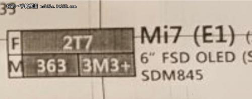 小米 7 規格曝光 將搭載高通Snapdragon 845處理器?