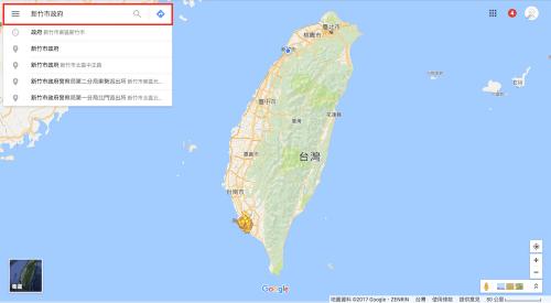 [Google小教室]如何使用 Google 地圖街景服務