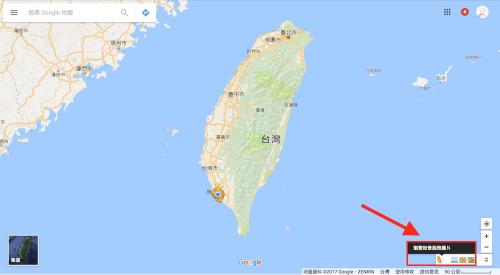 [Google小教室]如何使用 Google 地圖夾衣人