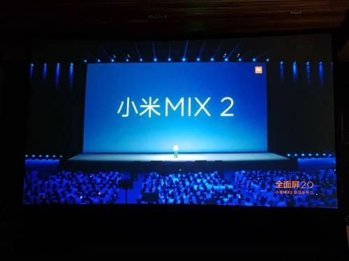 小米重磅 MIX 2 發表 售價人民幣3 299 起!