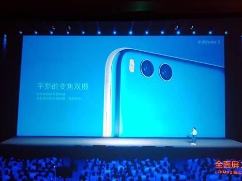 小米 Note 3,大螢幕的小米 6