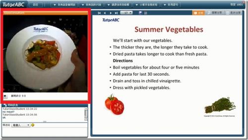 實境教學新體驗!TutorGlass顛覆語言及料理學習想像