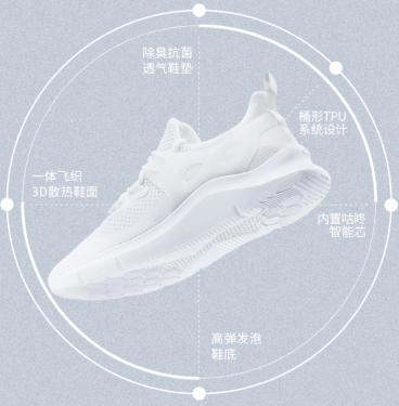 咕咚智慧健步鞋 WF 記錄自己每天的運動狀態