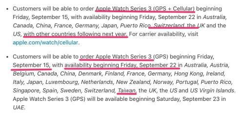 一起認識 Apple Watch Series 3 - 什麼是 eSIM