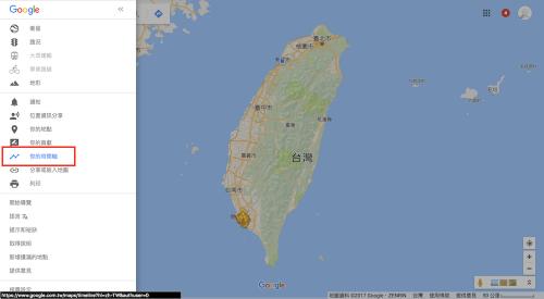 [Google小教室]如何開啟 Google 地圖時間軸