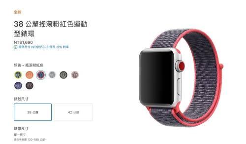Apple 官網更新-不買 iPhone 8 來挑配件秋裝!