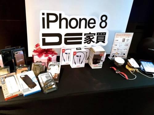 iPhone 8開賣 德誼數位推全台 VIP 尊榮領機等多項貼心服務