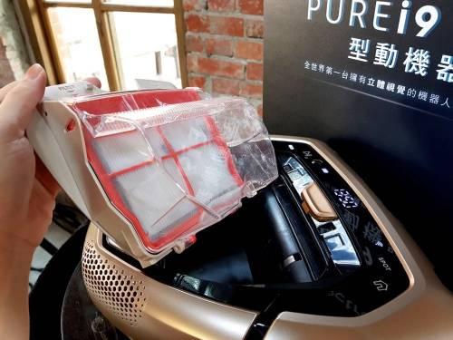 伊萊克斯 3D超視能科技掃地機器人 PUREi9 正式上市!