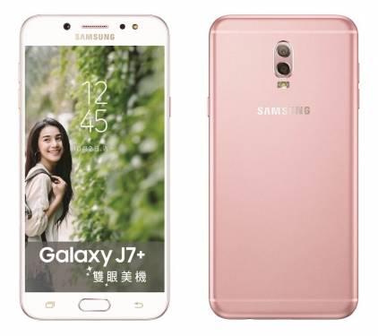 入門首選 Galaxy J7+ 雙眼美機 網美J是你