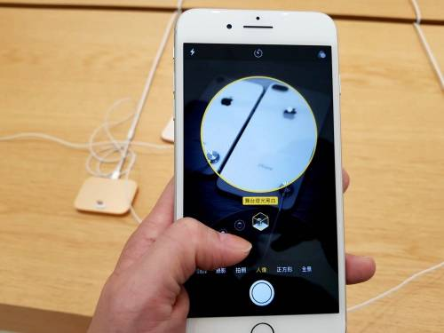 [快訊] iPhone 8 8 Plus上市 台灣 Apple Store 動眼看