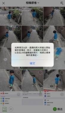 [iOS 11] Live Photos 新增效果讓動畫照片變得好活潑