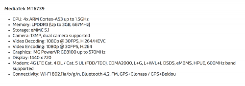 聯發科 發表支援18:9比例螢幕MT6739處理器
