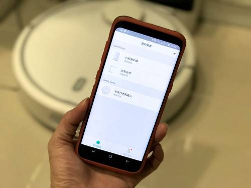 「米家」app - 打造智慧米家的靈魂角色!