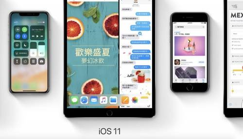 升級 iOS 11 請注意: Apple 確定無法降版回到 iOS 10.3.3