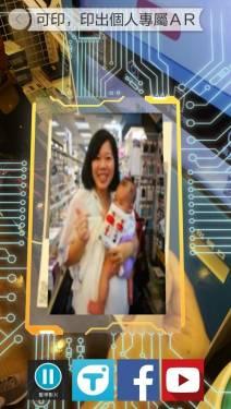 TOUCHiN APP 觸可印 免費 AR 照片 現拍照片免費印 任你大玩 AR 讓照片動起來!