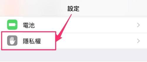 [iOS 11] 躺著也耗電 簡單檢查出耗電元兇和防範