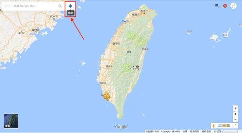 [Google小教室]如何與他人分享 Google 地圖路線