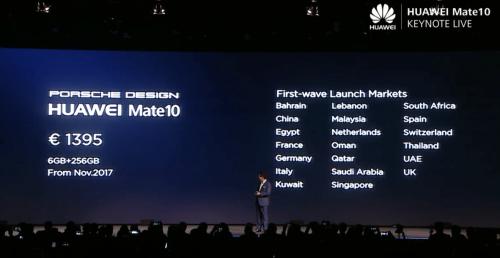 [搶先看] 華為 Mate 10 10 Pro 強勢發表重點整理