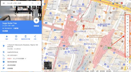 [Google小教室]如何使用 Google 地圖室內地圖服務