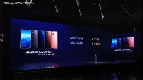 華為 Mate 10 中國開賣 售價3899人民幣起