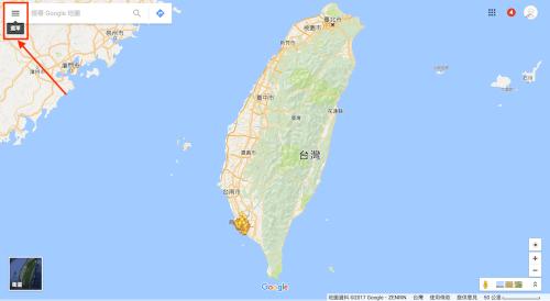 [Google小教室]查看 Google 地圖已儲存的地點