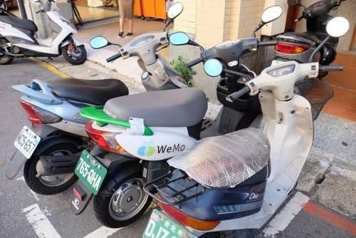 電動機車版的U-Bike WeMo隨租隨騎心得與租借教學