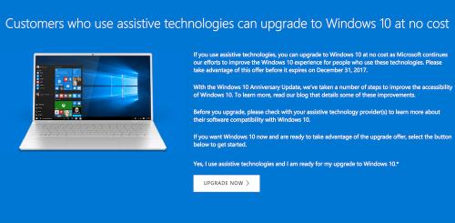 微軟公布 Windows 10 最後一波免費升級期限