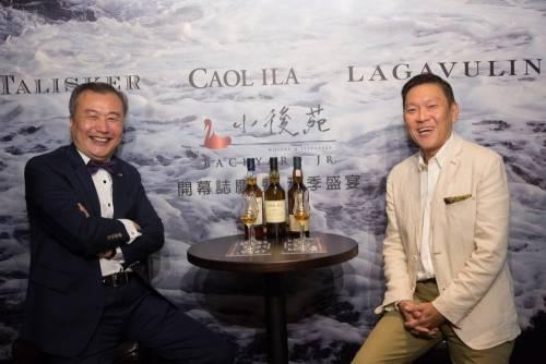 小後苑11月3日正式開幕 - 與帝亞吉歐海島之最單一麥芽威士忌系列推出「英雄蠔傑餐酒搭組合」11月6日起開始販售
