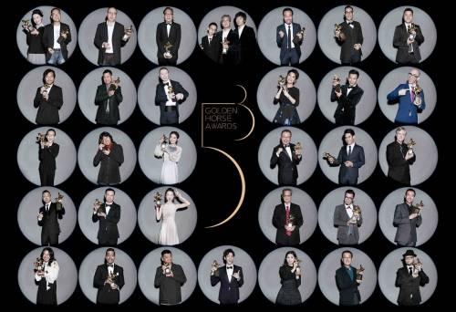 2017 第 54 屆金馬獎入圍名單 頒獎典禮直播看這裡