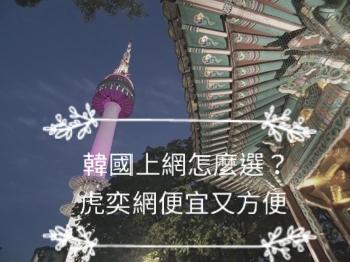 青沙浦天空步道 值得走一趟的釜山景點