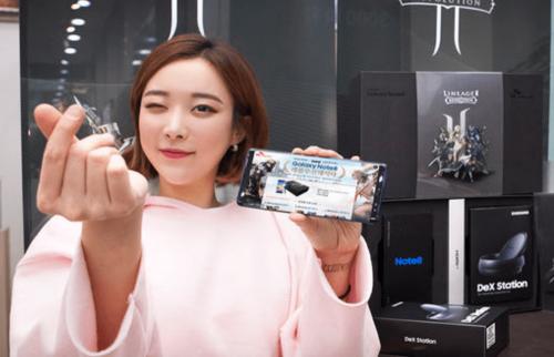 三星在韓推出天堂2:革命特別版Galaxy Note 8