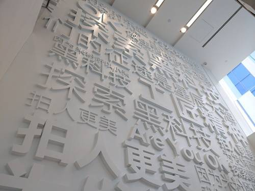 小米 之家深圳旗艦店參訪 探所新零售里程碑