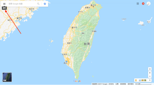 [Google小教室]如何編輯或刪除 Google 地圖清單