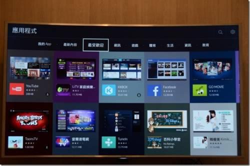 Samsung SUHD 曲面搭配超 4K 更深刻的臨場享受