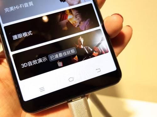 全球第五大手機品牌 VIVO 登台!V7 V7+ NT 9 900 元起