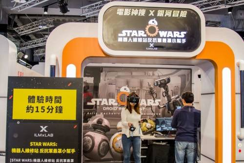 全台唯一 STAR WARS VR 體驗 就在三創聖誕嘉年華