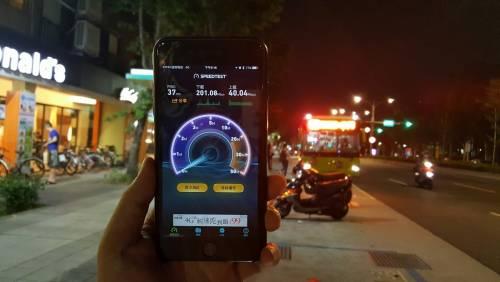 遠傳 4.5G 上網吃到飽:精品家電 0 帶回家只在網路門市,再享 5G 前導技術飆速上網