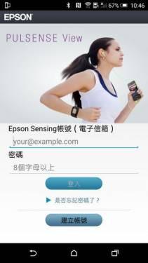EPSON PS-100 心率手環 讓你的運動安全且有效率