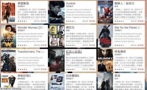 [快訊] Google Play 電影年終優惠 - 10 元租電影!