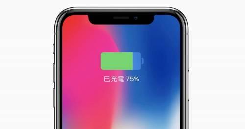 Apple 宣布調降 iPhone 電池更換價格至 890 元!