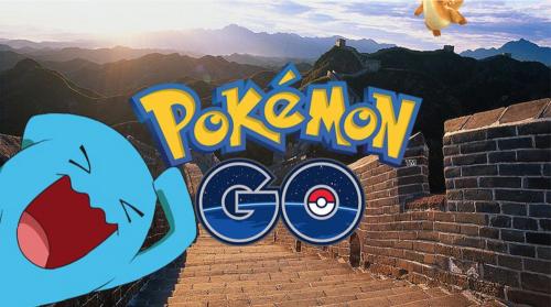 等了兩年 Pokemon GO 終於要推出中國版