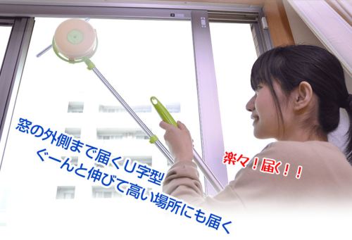 有了「窓ふき名人」 擦窗 也可以安全又簡單