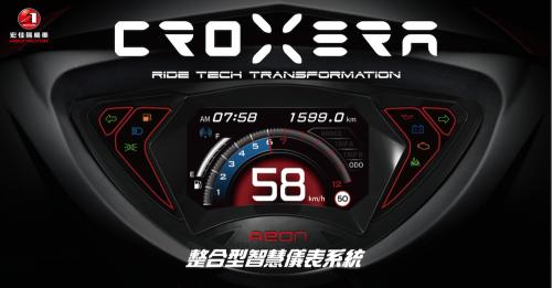 宏佳騰 全球首款整合行智慧儀表 CROXERA 2018 CES亮相