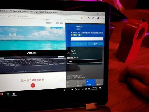 能插 SIM 卡的筆電 ASUS NovaGo 行動登台!
