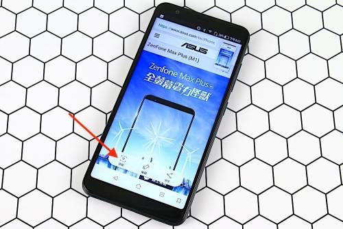 全螢幕電力怪獸 ASUS ZenFone Max Plus M1 開箱動手玩