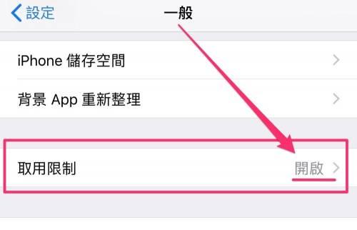 如何預防 iOS macOS 的病毒訊息 chaiOS