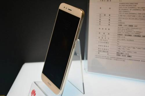 華為推出G7 plus 11月1日起開賣 NT 12 900