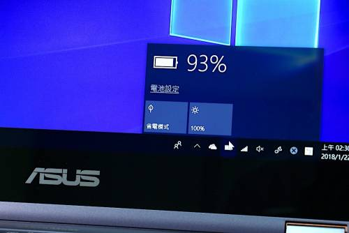 極速連網 22小時超強續航 ASUS NovaGo 360° 翻轉筆電動手玩