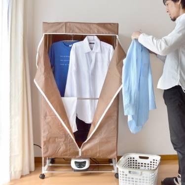 濕冷天氣也能輕鬆烘衣 快速 烘衣機 「まとめてカラッと」